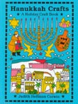 Find it at your Library - Hanukkah Crafts